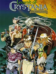 Legend of Crystania OVA (Dub)