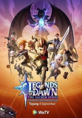 Legends of Dawn: The Sacred Stone