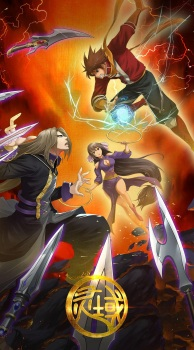 Ling Yu - Spirit Realm S2