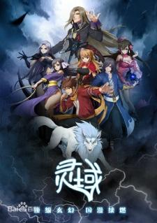 Ling Yu – Spirit Realm