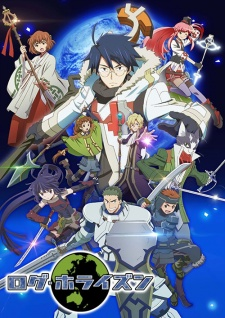 Log Horizon 2nd Season (Dub)
