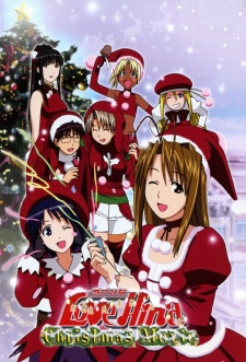 Love Hina Christmas Movie (Dub)