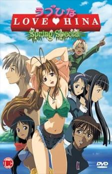 Love Hina Haru Special: Kimi Sakura Chiru Nakare!! (Dub)
