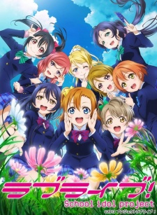 Love Live! School Idol Project 2nd Season (Dub)