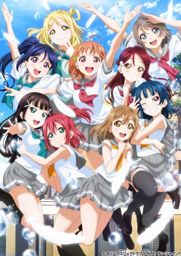 Love Live! Sunshine!! 2nd Season (Dub)
