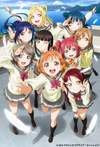 Love Live! Sunshine!! (Dub)