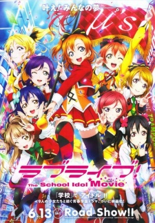 Love Live! The School Idol Movie (Dub)
