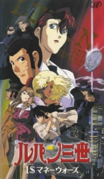 Lupin III: $1 Money Wars (Dub)