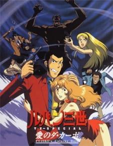 Lupin III: Ai no Da Capo – Fujiko's Unlucky Days (Dub)