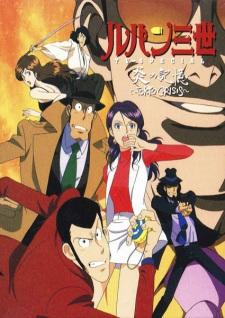 Lupin III: Honoo no Kioku – Tokyo Crisis (Dub)