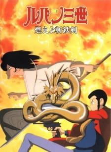 Lupin III: Moeyo Zantetsuken! (Dub)
