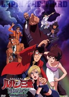 Lupin III: Nusumareta Lupin