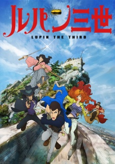 Lupin III: Part IV (Dub)