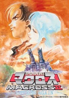 Macross II: Lovers Again (Dub)