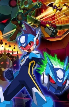 Megaman Star Force (Dub)
