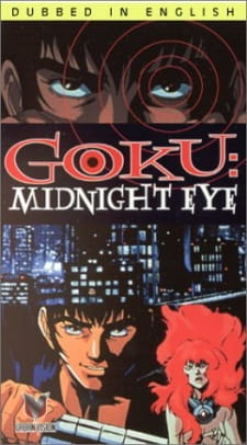 Midnight Eye: Gokuu (Dub)