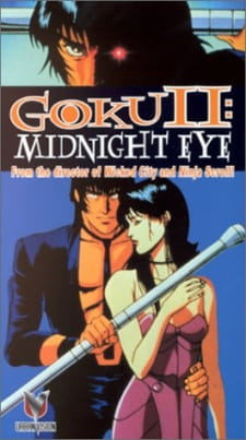 Midnight Eye: Gokuu II (Dub)