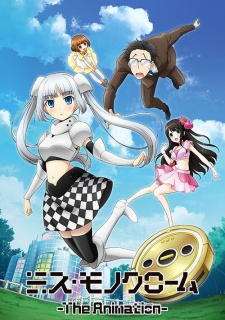 Miss Monochrome: The Animation (Dub)
