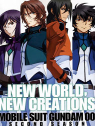 Mobile Suit Gundam 00 Second Season (Dub)