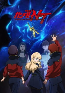 Mobile Suit Gundam NT (Dub)