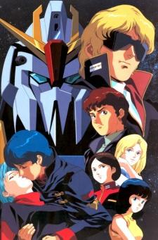 Mobile Suit Zeta Gundam (Dub)