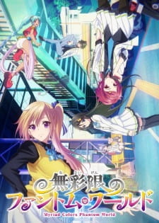 Musaigen no Phantom World (Dub)