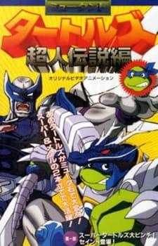 Mutant Turtles: Choujin Densetsu-hen Episode 2