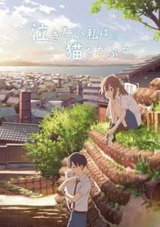 Nakitai Watashi wa Neko wo Kaburu (Dub)