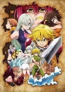 Nanatsu no Taizai: Kamigami no Gekirin
