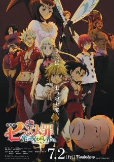 Nanatsu no Taizai Movie 2: Hikari ni Norowareshi Mono-tachi