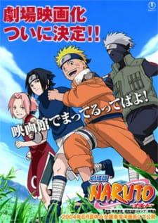 Naruto: Dai Katsugeki!! Yuki Hime Shinobu Houjou Dattebayo! – Konoha no Sato no Dai Undouaki