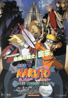 Naruto the Movie 2: Legend of the Stone of Gelel (Dub)