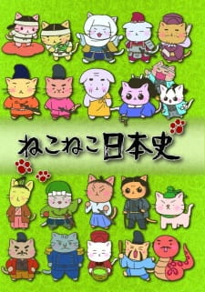 Neko Neko Nihonshi 2nd Season