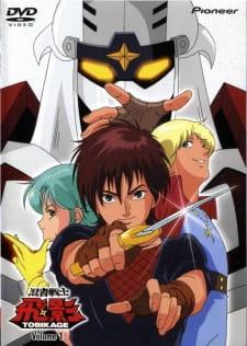 Ninja Senshi Tobikage Episode 43