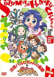 Nyoro-n Churuya-san (Dub)