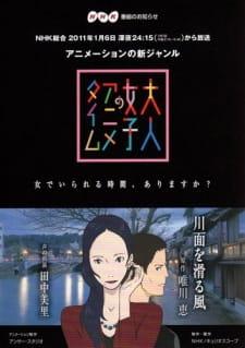 Otona Joshi no Anime Time Episode 4