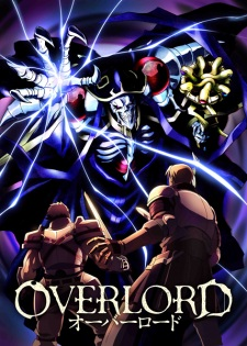 Overlord (Dub)