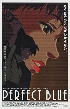 Perfect Blue (Dub)
