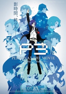 Persona 3 the Movie 4: Winter of RebirthBT1080PBluRay