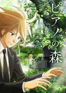 Piano no Mori (TV) (Dub)