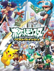 Pokemon: Black & White (Dub)