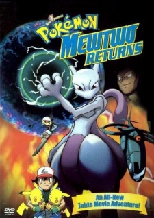 Pokemon: Mewtwo Returns (Dub)