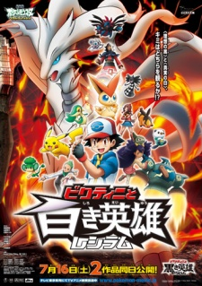 Pokemon the Movie: Black – Victini and Reshiram (Dub)