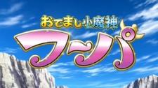 Pokemon XY: Odemashi Ko Majin Fuupa (Dub)