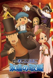 Professor Layton and the Eternal Diva (Dub)