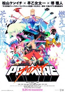 Promare (Dub)