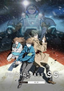 PSYCHO-PASS サイコパス|SS(Sinners of the System) Case.1「罪と罰」