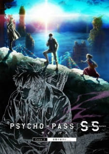 Psycho-Pass: Sinners of the System Case.3 – Onshuu no Kanata ni__