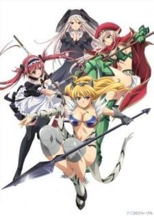 Queen's Blade: Utsukushiki Toushi-tachi
