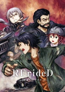 RErideD: Tokigoe no Derrida (Dub)
